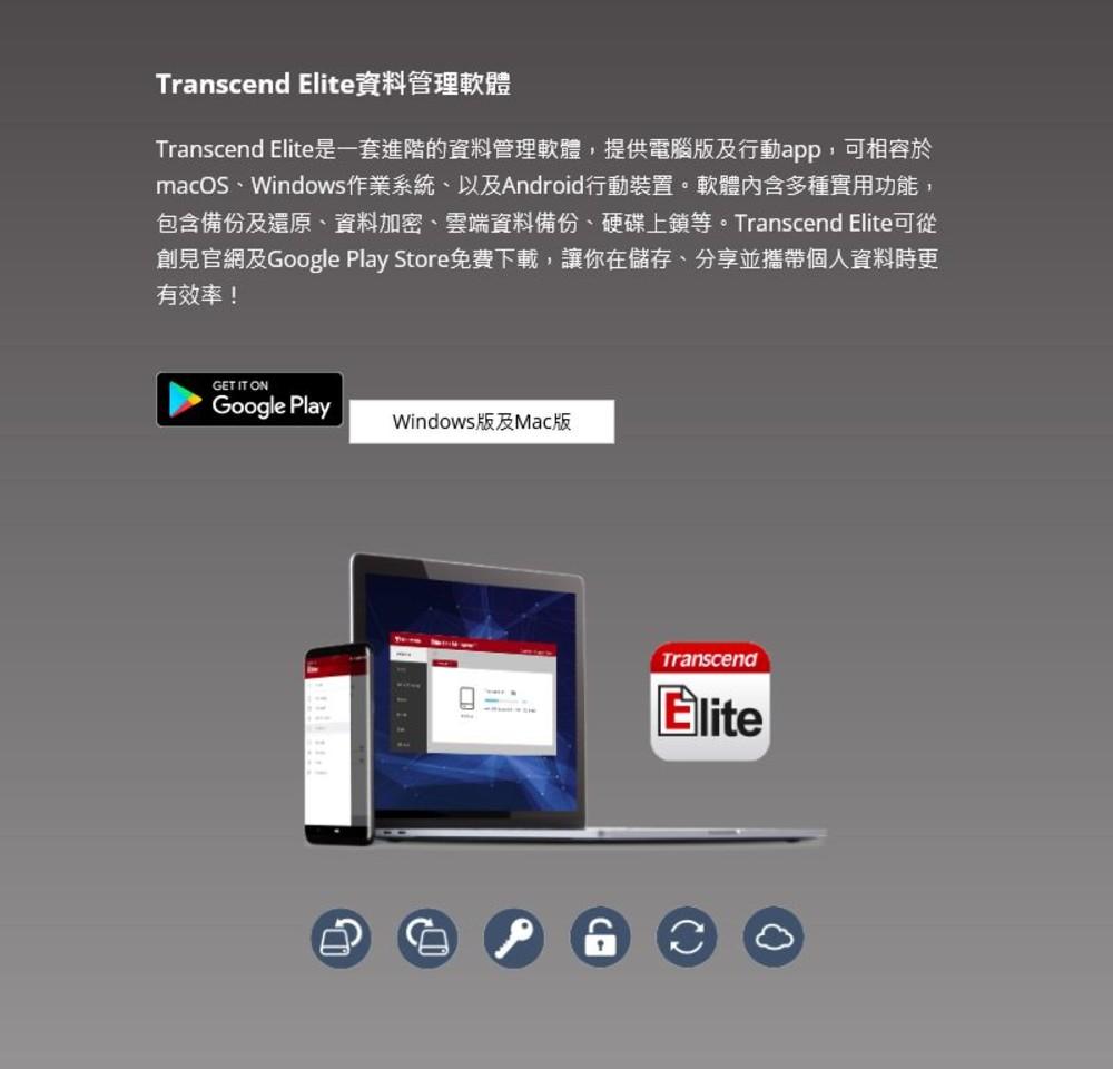 創見 行動固態硬碟 【TS500GESD370C】 500GB SSD 370C Type-c Typec 超快1050MB/s