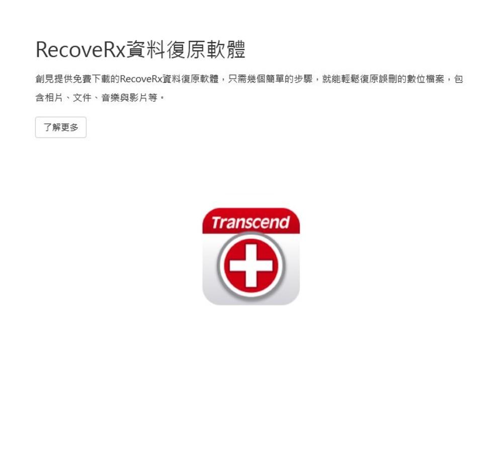 創見 記憶卡 【TS512GSDC300S】 300S SD SDXC 512GB 650X 讀95MB 寫45MB