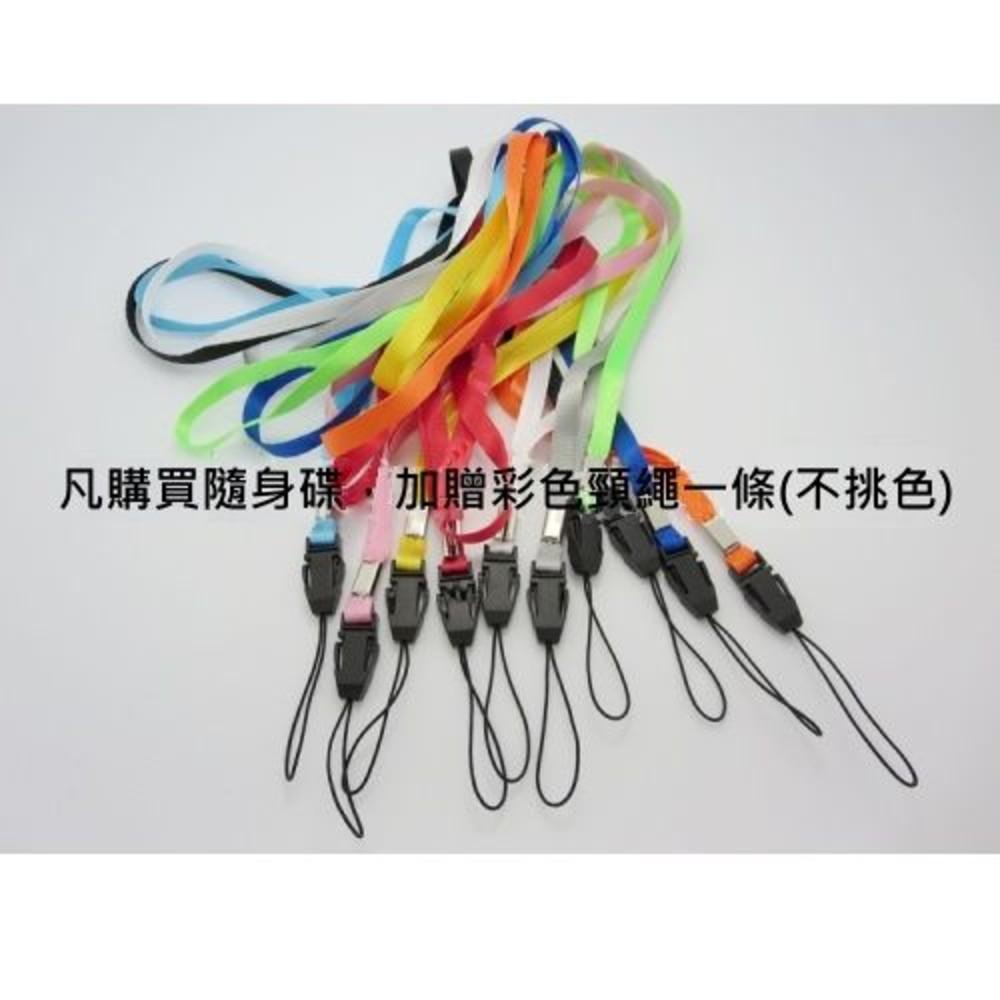 創見 隨身碟 【TS64GJF600】 64GB JetFlash JF600 200倍超高速 閃耀霓虹