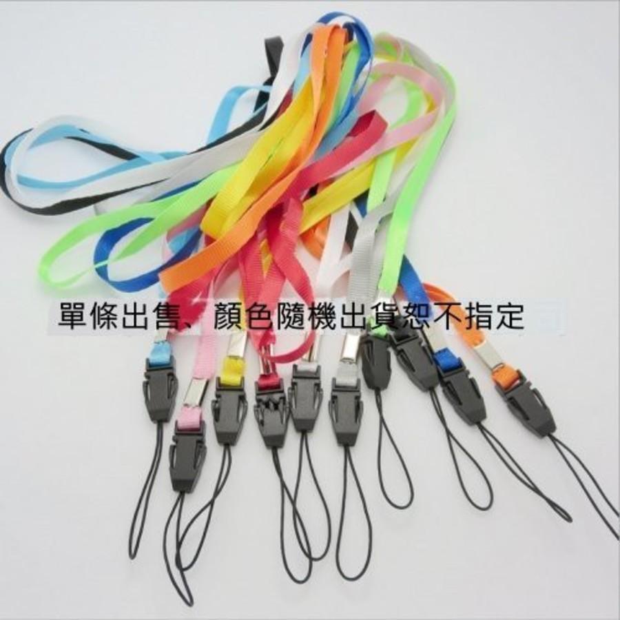限時特賣 精美頸吊繩 【neck-string】 可搭配 手機 隨身碟 識別證 隨機顏色出貨不指定 封面照片